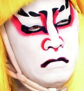 colorful makeup on a Kabuki actor