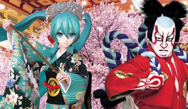 green haired anime girl and kabuki actor