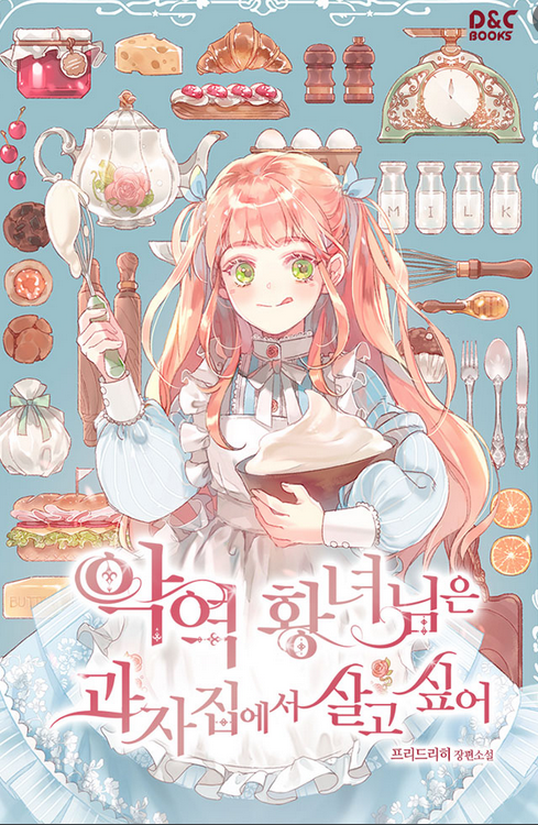 the villain wants to live in a confectionery shop cute cover
