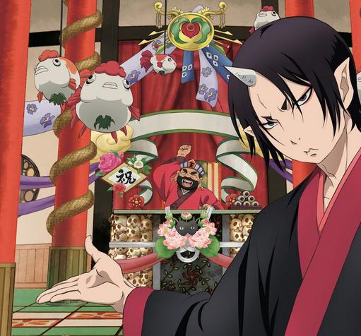 hozuki presenting the king